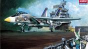 F-14A Tomcat, 1/48
