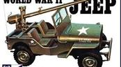 WWII Military Jeep 1/25
