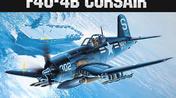 F4U-4B Corsair, 1/48